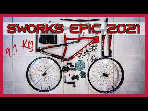 🛠 DREAM BUILD S-WORKS Epic 2021 9.1Kg