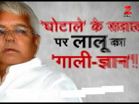 Lalu Prasad Yadav misbehaves with media, says media is bribed by Modi
