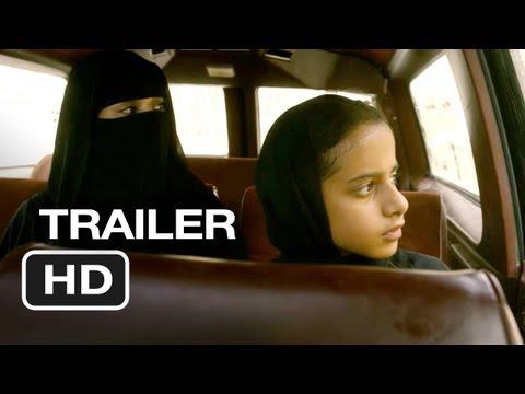 Wadjda Official Theatrical Trailer (2013) - Drama Movie HD