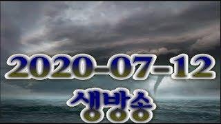 카스온라인 2020-07-12 주말카스🤪
