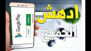 تطبيق مجنون يجعلك تصنع الاف الافلام 3D بالعربية في ثواني وتربح منها في اليوتيوب screenshot 5