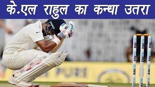 India Vs Australia 1st Test Match: KL Rahul injured, dislocates shoulder  | वनइंडिया हिन्दी