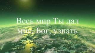 Когда я падал - Христианский клип - Галина Романюк