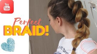 Как заплести объемную косу? Легко! Прическа самой себе за 10 минут.