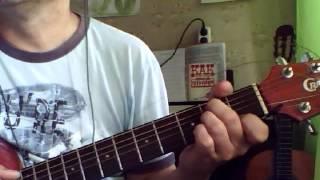 Чистые пруды (ИгорьТальков) Аккорды на гитаре