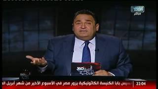 محمدعلى خير: من امتى المواطن بيهتم بانتخابات الاتحاد الافريقى!