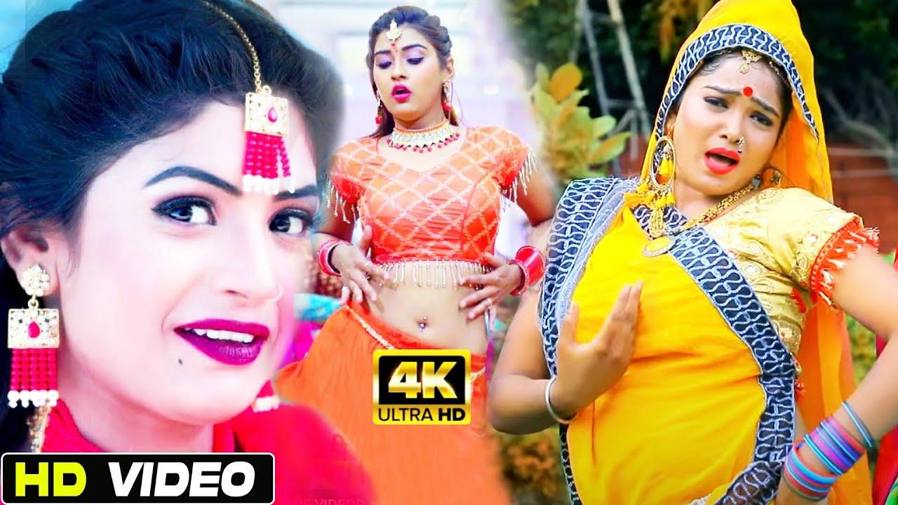 VIDEO - जब देखि तोहके फिलिंग बढ़ते जाता हो - Bhojpuri Superhit New Video Song 2021