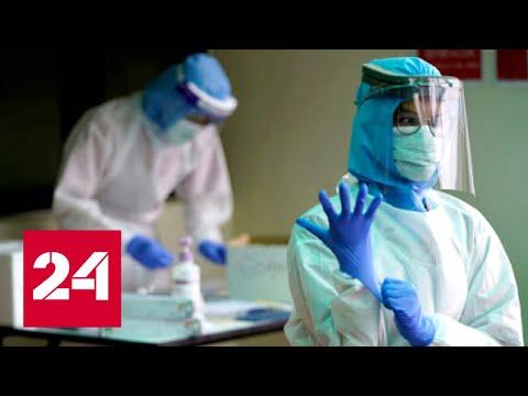 Когда наступит пик заболеваемости коронавирусом в России? 60 минут от 02.04.20