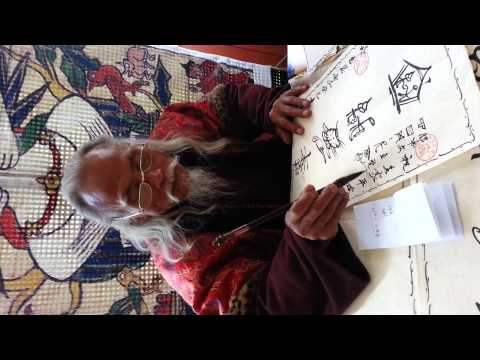 Nakhi language in Lijiang, Yunnan