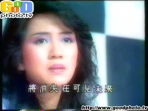 TVB經典MV 梅艷芳-赤的疑惑