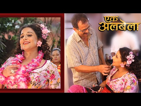 Vidya Balan Make Up Video | How To Get Geeta Bali Look | Ekk Albela Marathi Movie