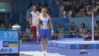 Oleg Verniaiev VT AA - Universiade Taipei 2017