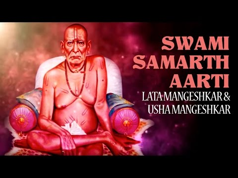 SWAMI SAMARTH AARTI (Video) | Jai Dev Jai Jai Awadhoota | Lata Mangeshkar | Usha Mangeshkar