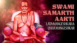 Download Swami Samarth Aarti | स्वामी समर्थ आरती | Lata Mangeshkar, Usha Mangeshkar, Chorus MP3 song and Music Video