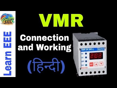 What is VMR in Hindi, VMR Connection in Hindi. Voltage Monitoring Relay