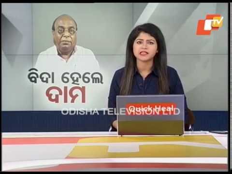 Damodar Rout Loses Minister Post Over Casteist Remarks