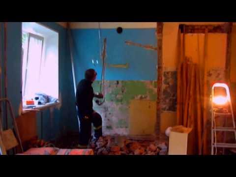ремонт 3-х комнатной квартиры часть 1