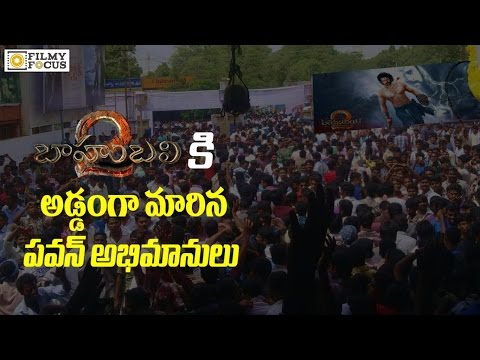 Thumbnail: Pawan Kalyan Fans Big Headache To Baahubali 2 Movie Premier Show - Filmyfocus com