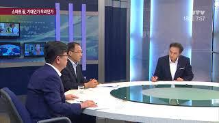 [시사진단]  스마트 팜, 기대인가 우려인가  2018…