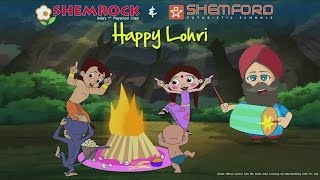 SHEMROCK & SHEMFORD Group of Schools wishes you all a very Happy Lohri!!