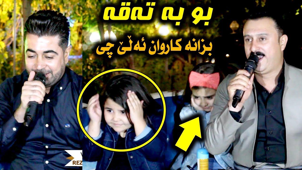 Karwan Xabati & Nechir Hawrami (Dway To) Saliady Zanyar Qauilaiy - Track 4 - ARO
