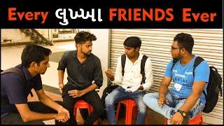 Every LUKKHA FRIENDS Ever | Gujju Comedy | Funny Gujarati Video | Swagger Baba | લુખ્ખા દોસ્તાર