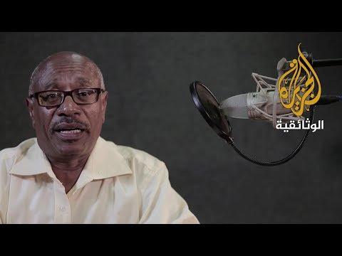 حكايات العابرين - 10 الغفل - السودان