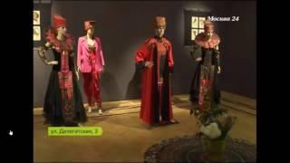 видео Музей декоративно-прикладного и народного искусства