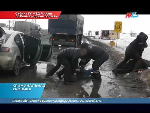 В Камышине задержали трех воров-барсеточников, промышлявших на трассе