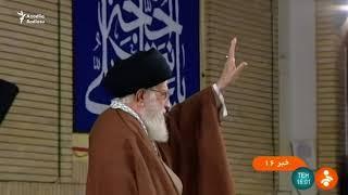 Iranda ABŞ əleyhinə nümayişlər keçirilir