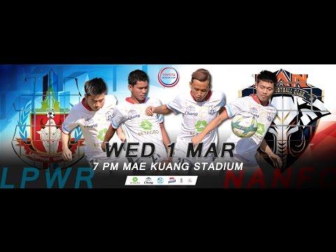 Download Hilight TOYOTA CUP LamphunWarrior vs NAN FC2017