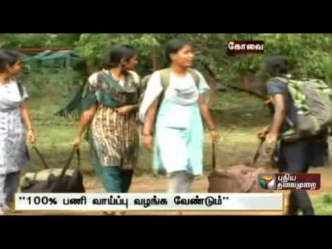 Strike by students in Forest College and Research Institute, Coimbatore