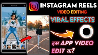 Instagram Reels Video Viral Effects aesthetic Tutorial | Android/iOS | Prequel App Tutorial screenshot 3