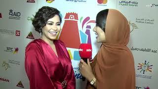 شيرين تعد جمهورها بمزيد من الأغاني السعودية