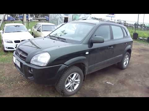 2007 Hyundai Tucson.Start Up, Engine, and In Depth Tour.