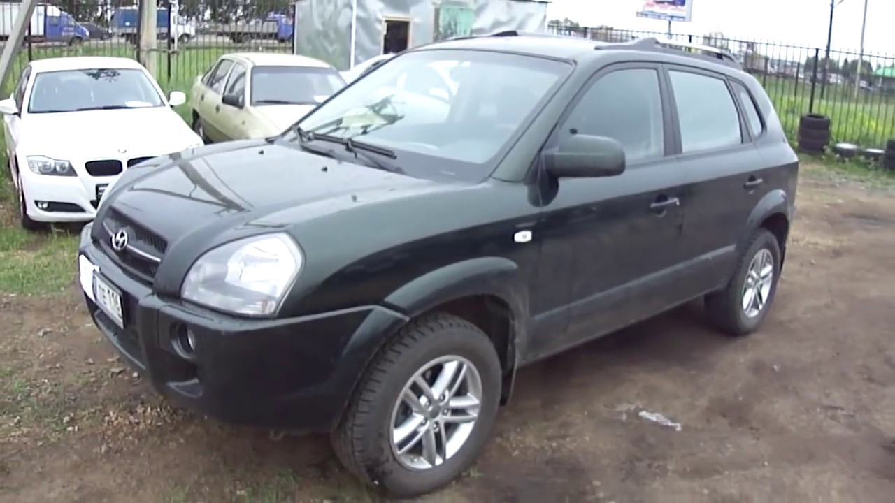 2007 hyundai tucson start up engine and in depth tour. Black Bedroom Furniture Sets. Home Design Ideas