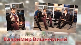 BIS TV — InfoSecurity Russia 2016 — Владимир Вишневский (Press Room)