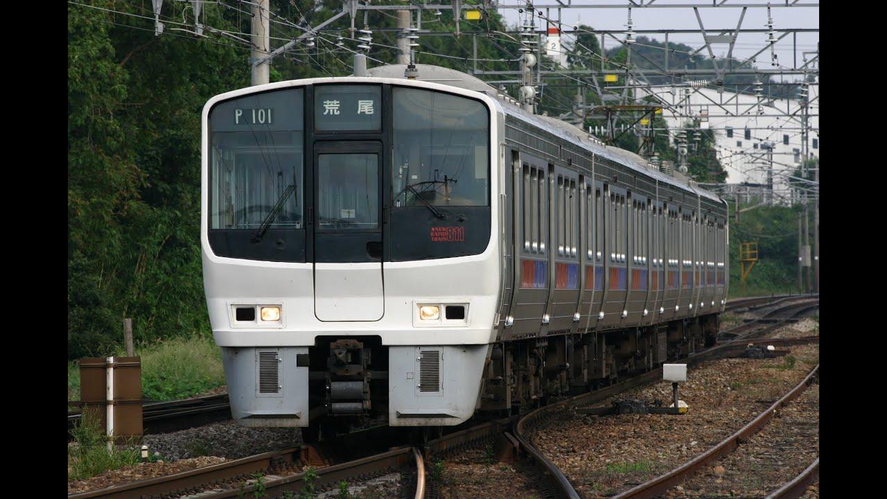 「鹿児島本線 快速」の画像検索結果