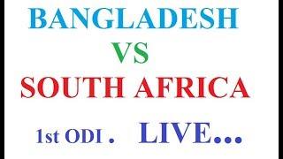 Bangladesh vs South Africa Live Streaming 2017 1st ODI 15/10/2017 Bangla Commentary