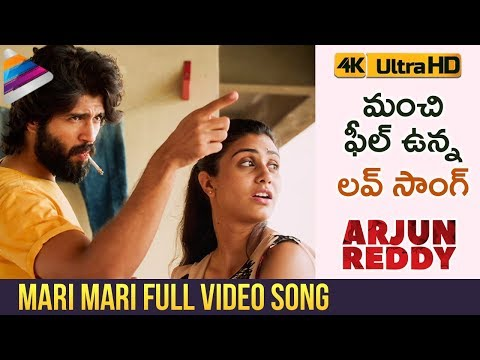 Mari Mari Full Video Song 4K | Arjun Reddy Full Video Songs | Vijay Deverakonda | Shalini Pandey