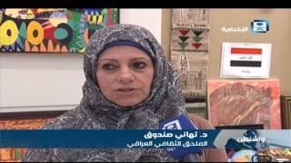 أكاديمية الملك عبدالله.. الصرح الأكاديمي المتميز بين المدارس الأمريكية