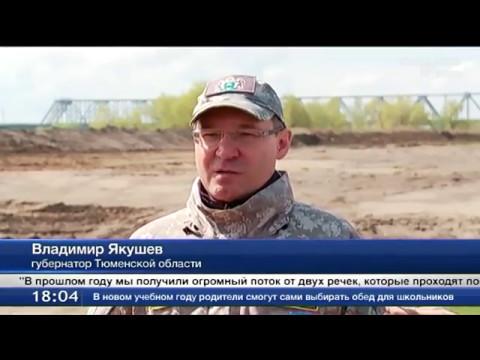 ТВ-каналы - Тюменская область