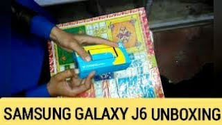Samsung Galaxy J6 unboxing|Samsung Galaxy J6 price in Pakistan|