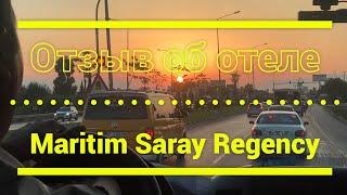 Выходные в Турции. Отзыв об отеле, Turkey, Side, Maritim Hotel Saray Regency