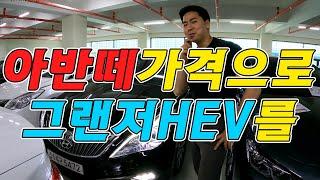 부싼카-부산/경남중고차