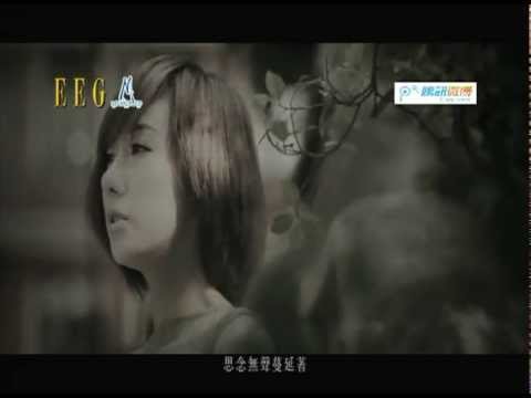 泳兒 Vincy《眼淚不快樂》Official 官方完整版 [首播] [MV]