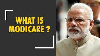 What is ModiCare and how will it benefit you
