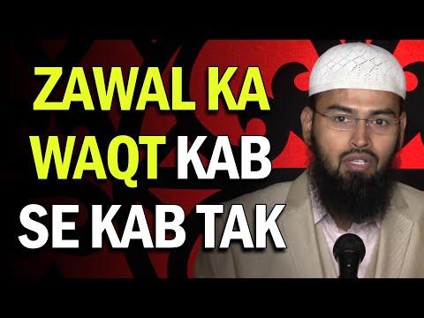 Zawal Ka Waqt Kab Se Kab Tak Hota Hai By Adv. Faiz Syed