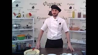 Кулинарный мастер-класс: Салат с индейкой, Творожной десерт