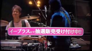 達郎さんのコンサート(2017.7 アルカスSASEBO)のテレビコマーシャルで...